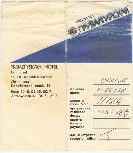 pribaltiskaya