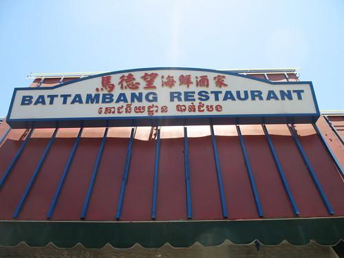battambang 018