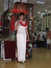 China-0953