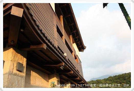 20080809三芝淡水全家遊 (13)