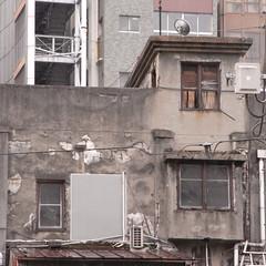 Kudan-shita Building 4