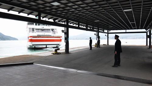 Depart de Miyajima