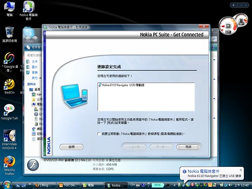 c_Nokia_6110_Navigator_安裝畫面_001
