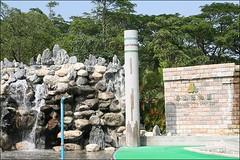 2007國旅卡DAY4(壽山動物園)049