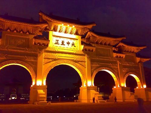 Taiwan (478)