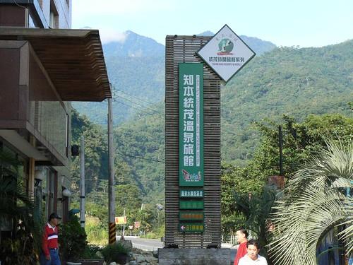 Taiwan (371)