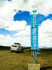 Alag Erdene