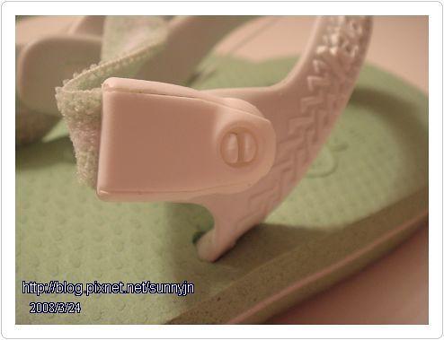 淺綠色拖鞋06
