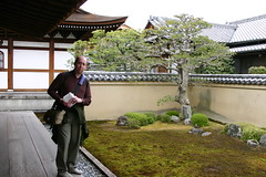 Tim in the attractively landscaped third garden at Ryogen-in
