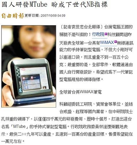 Screenshot - 2007_10_9 , 上午 11_56_40.jpg
