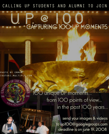 UP100POSTER