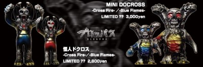 bp-minidocross-deza 400x133