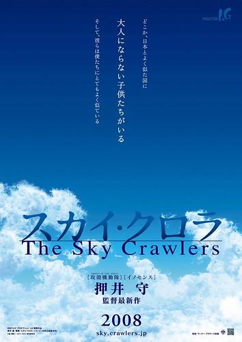 skycrawlers.jpg
