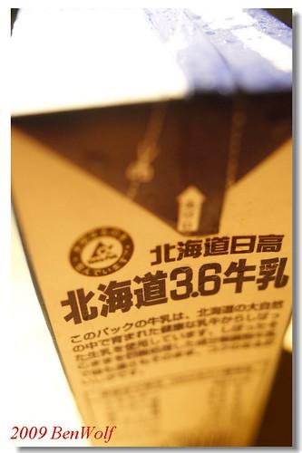 GZ3D1912