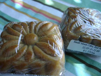 Ranch Market moon cake