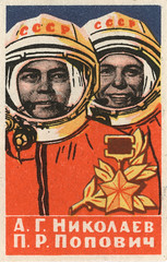 russian matchbox label (maraid) Tags: russia space astronauts packaging spacetravel russian sovietunion ussr cccp matchboxlabel agnikolayev prpopovich