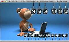 mactip.jpg