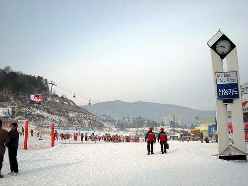 Korea (580)