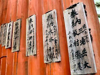 Tsuwano - Le petit Kyoto de l'ouest