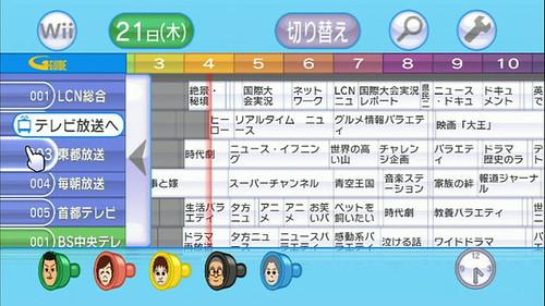 tv (4).jpg