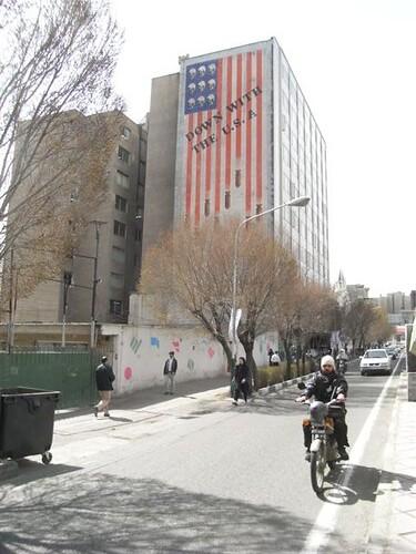 Down with the USA, Tehran, Iran