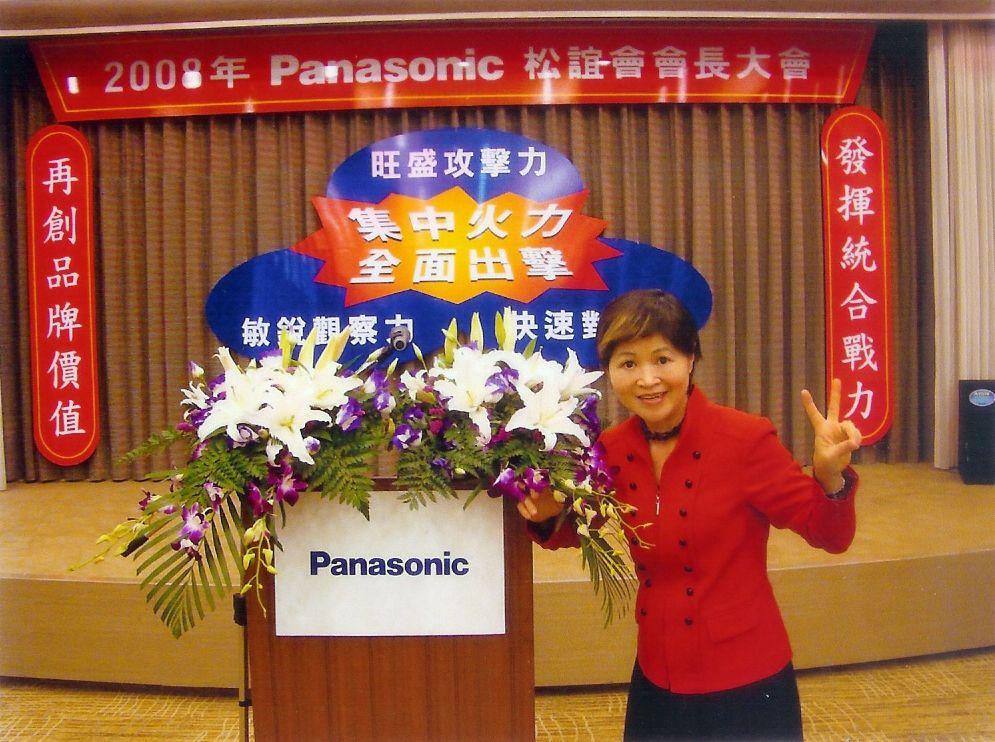 2008.3.27,吳娟瑜老師應台灣松下之邀