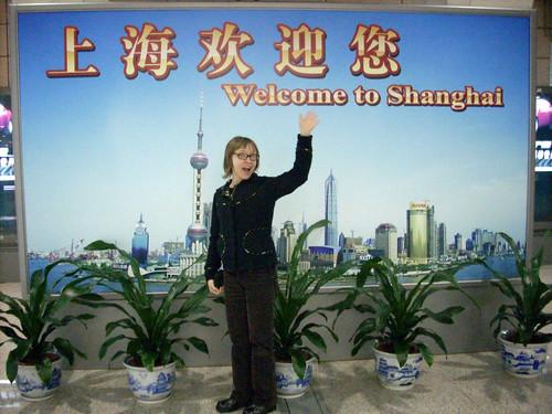 CHINA 5255