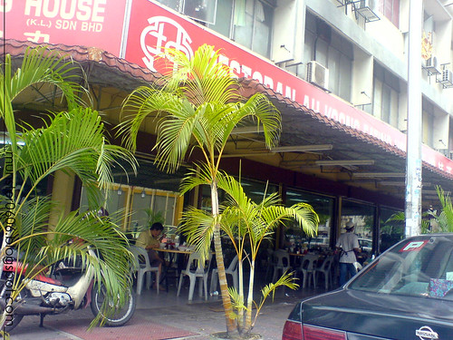 2 - Ah Koong Eating House