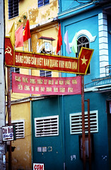 alley of colors (cathycracks) Tags: travel blue windows red building yellow star alley gate colorful flag vietnam communism hue hu goodfishiescom