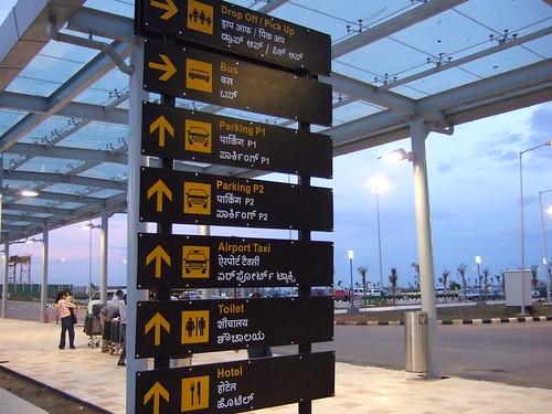 Namesake Kannada Signage