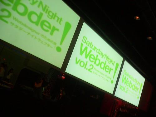 Saturday Night Webder! Vol.2