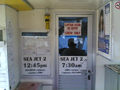 Sea Jet 2.12-Captain Room