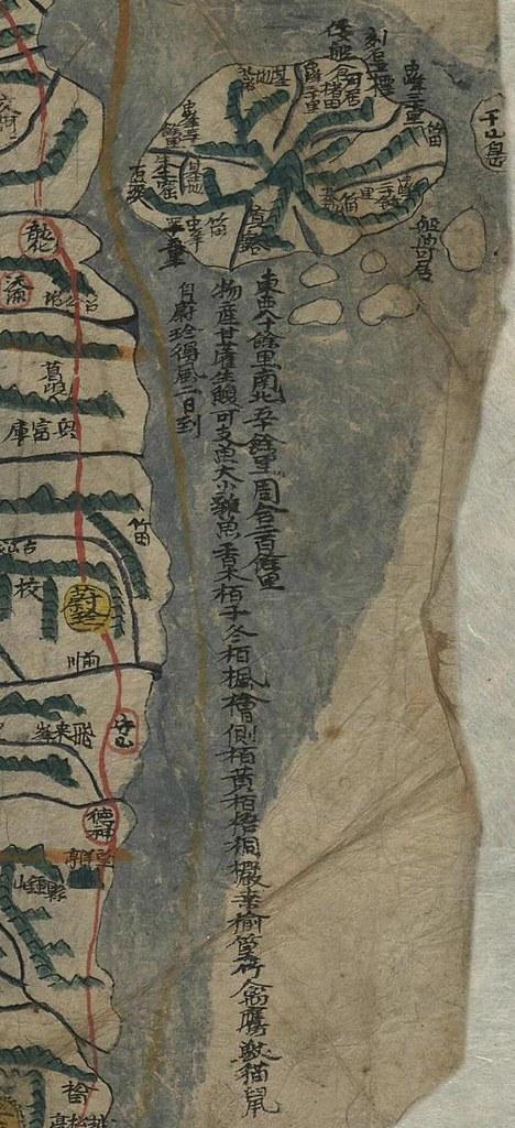 """""""Donggyeong San Cheon - Paldo Jido (東京山川 八道地圖) Atlas (date unknown)"""