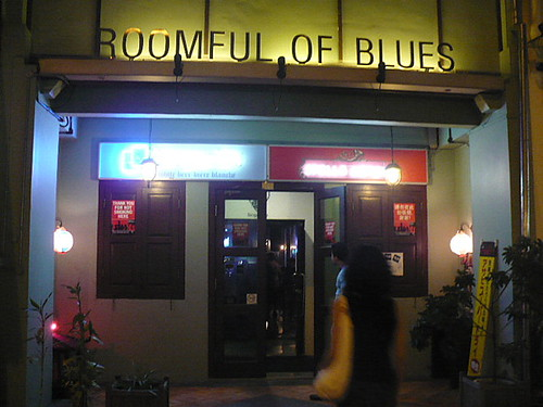 roomful-of-blues