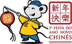 Para comemorar o Ano do Rato