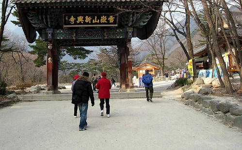 Korea (440)