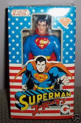 superman_japdiecast.JPG