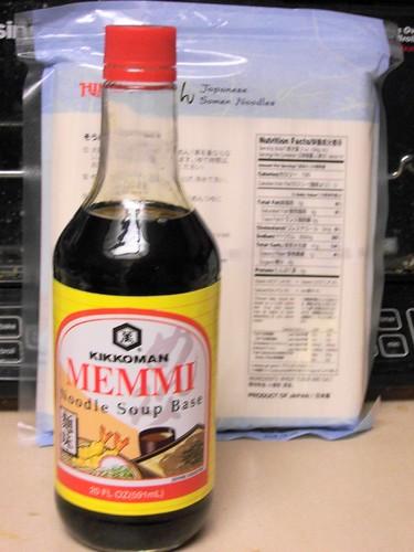 memmi