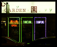 dimsum & dumplings (rob.rudloff) Tags: philadelphia nightshot pennsylvania dimsum chineserestaurant