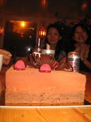 nice cake, thank for Yu (shaylin wu) Tags: happy quas qua birthday