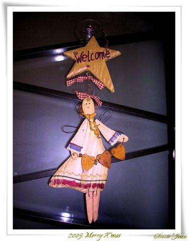 2005聖誕禮3