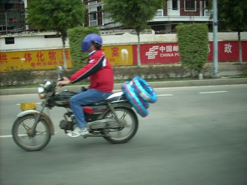 CHINA 6033