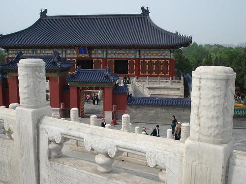 Beijing April '08 023