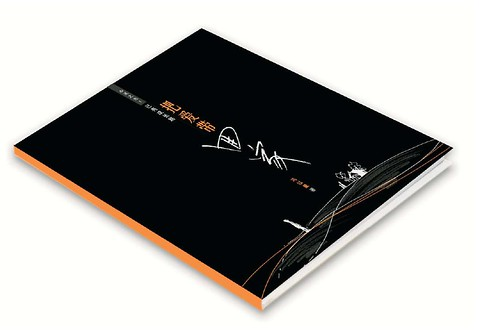 3rd book: 把爱带回家
