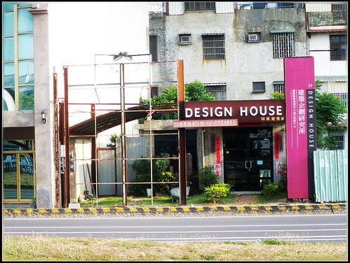 建築企畫研究所