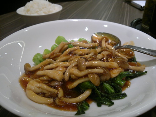 Vegetables with Lingzhi Mushrooms
