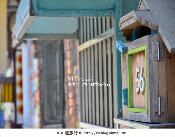 【彩繪客家村】驚豔,彩繪村!新竹竹東鎮軟橋社區尋彩趣23