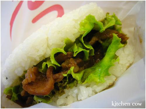Yakiniku Rice Burger
