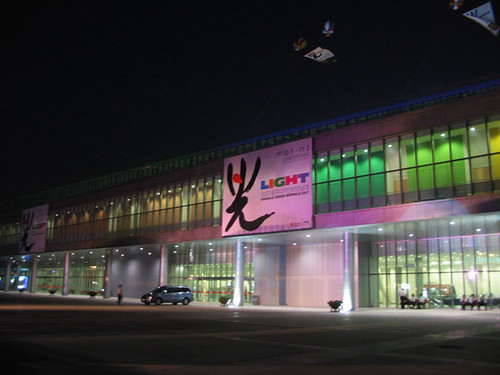 the convention center aglow