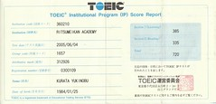 TOIEC(IP)720